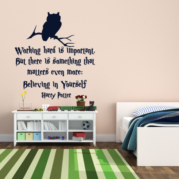 harry potter's quote wall decal - cutzz