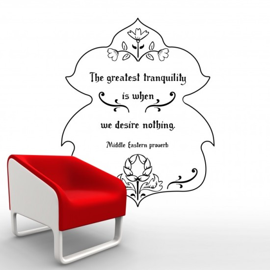 Middle Eastern Proverb Wall Decal