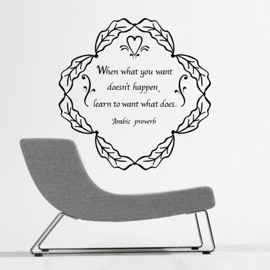 Arabic Proverb Wall Decal
