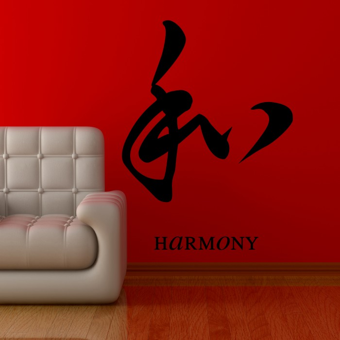 Chinese Symbol For Harmony Wall Decal Cutzz